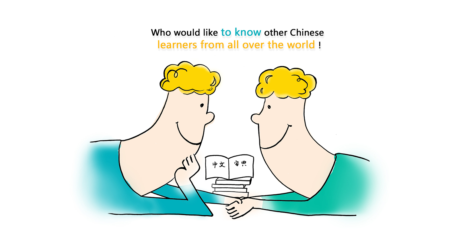 Who would like to know other Chinese learners.-小游瓶的画廊