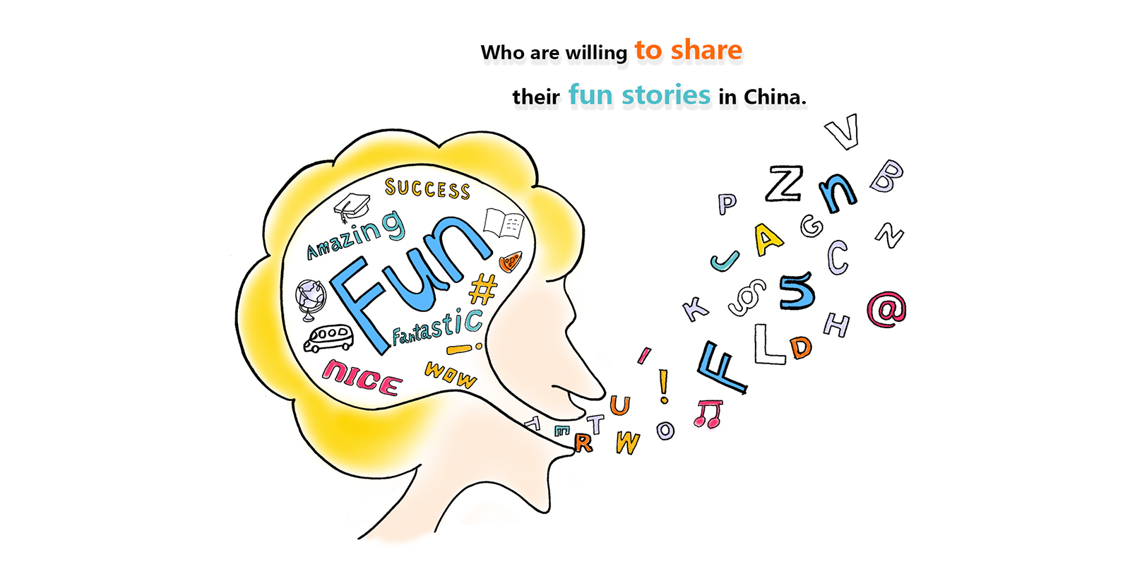Who are willing to share their interesting stories in China.-小游瓶的画廊